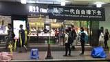 自佔中來近兩年,香港年輕人越來越表現出對大陸的拒絕以及本土派興起(揚帆攝).JPG