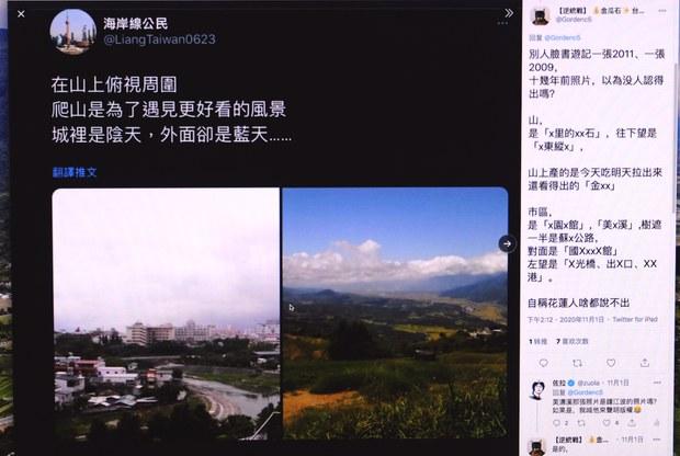 中国五毛冒充台湾人混淆舆论   网民发起身份打假运动
