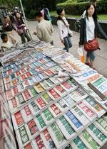 newspapers-sh-150.jpg