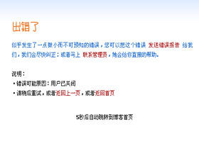 090929-xiongmao-sy1p1-280.jpg