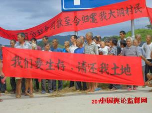 图片: 广东连州市村民拉起抗议横幅。 (中国舆论监督网/记者乔龙)
