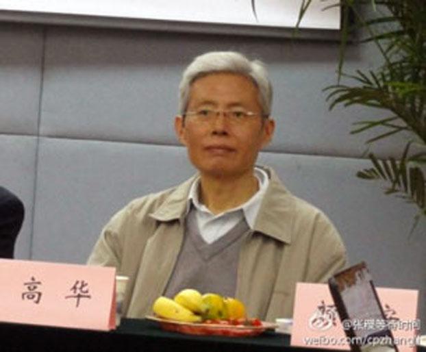 资料图片:中国大陆著名学者、历史学家高华。(新浪微博)