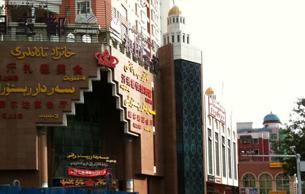 图片:乌鲁木齐的维吾尔人街道是当局监控重点区域(听众提供/记者乔龙)