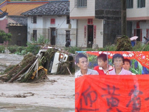 图片:在地方官员的要求下,村民冒雨拉起欢迎省长的横幅(村民拍摄/记者乔龙)