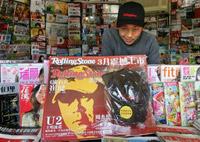 Rolling-Stone-magazine-200.jpg