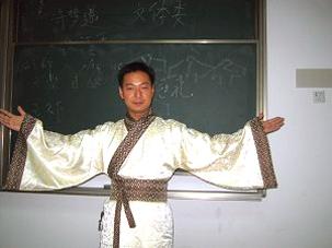 资料图:南京师范大学学者郭泉(郭泉提供)