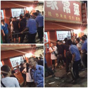 图片:冲突现场。(中国茉莉花革命网)