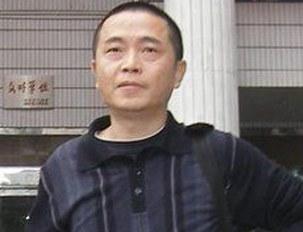 图片:民间网站六四天网创始人黄琦(六四天网)