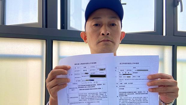 一直为给在武汉疫情期间病亡的父亲讨说法的张海2020年10月19日向武汉市、湖北省两级政府邮寄了政府信息公开申请,要求公开隐瞒疫情的官员信息。(张海提供)