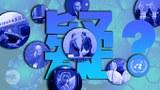 多国科学家公开信质疑病毒调查    电邮直指中国世卫联手隐瞒
