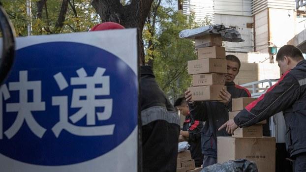 雙十一邁入第十二個年頭,但瘋狂購物背後的包裝浪費對中國是一場環境災難。(美聯社)