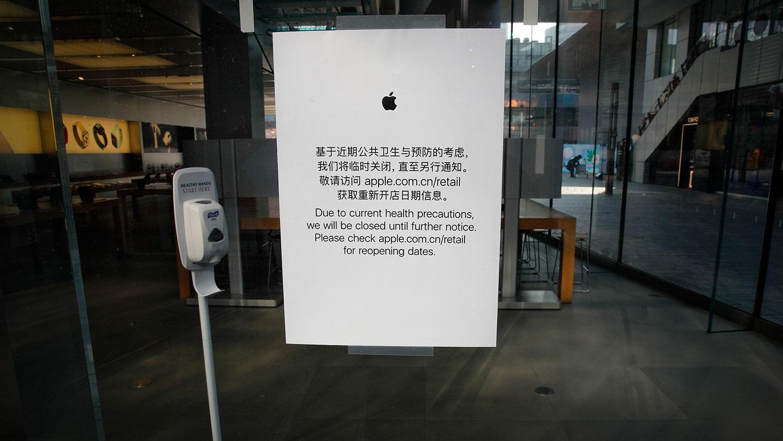 2020年2月10日,中国发生COVID-19疫情后,在北京广受欢迎的购物中心的Apple商店门前关闭的通知。(美联社)