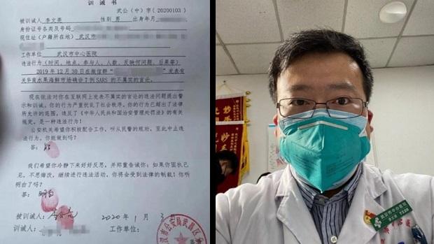 李文亮医生以及他被警方训诫的笔录(李文亮医生生前提供 / 拍摄日期不详)
