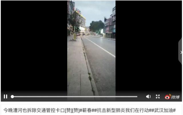 有网民贴文漕河拆除交通管控卡口。(截图自微博)