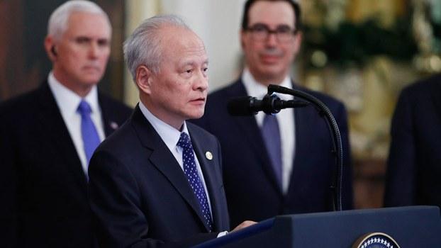 中国驻美国大使崔天凯(中)(美联社)