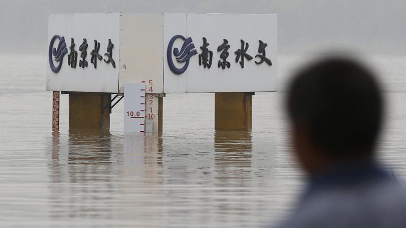 长江江苏南京段水位持续超越警戒线(Public Domain)
