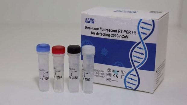中国华大基因(BGI Genomics)生产的新冠肺炎病毒检测盒(BGI官网)