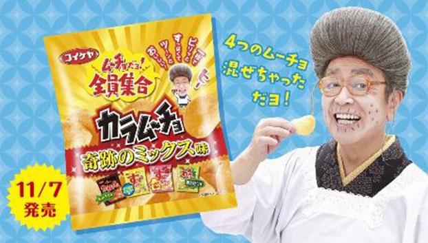 志村健在日本广受喜爱。(志村健脸书)
