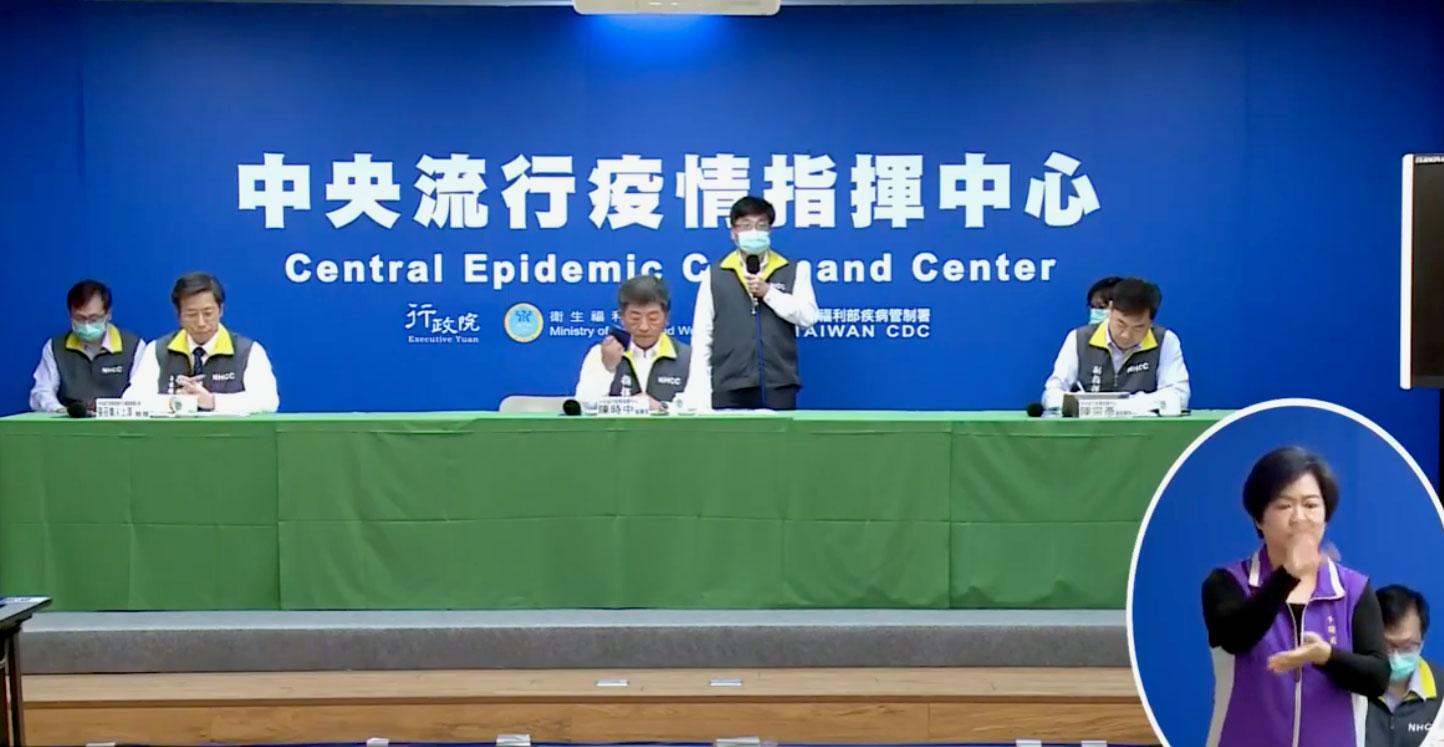 台湾中央疫情指挥中心4月1日开始,记者会官员也拉开社交距离,麦克风每天更换消毒过不同颜色海棉套。(卫福部youtube直播截图)