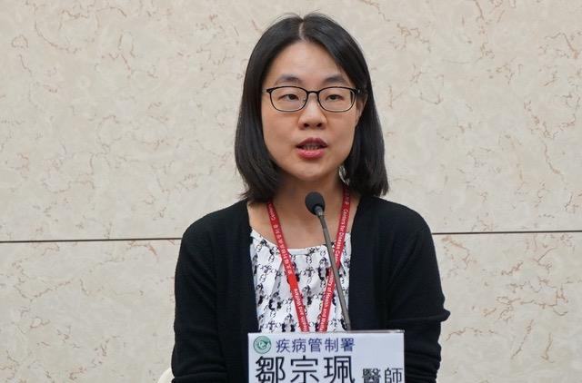 台湾疾管署医师邹宗珮表示,中国传出的新型猪流感,并无传人的直接证据。(疾管署提供)