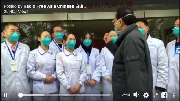 中国总理李克强1月27日到武汉考察,慰问医护人员。(视频截图)