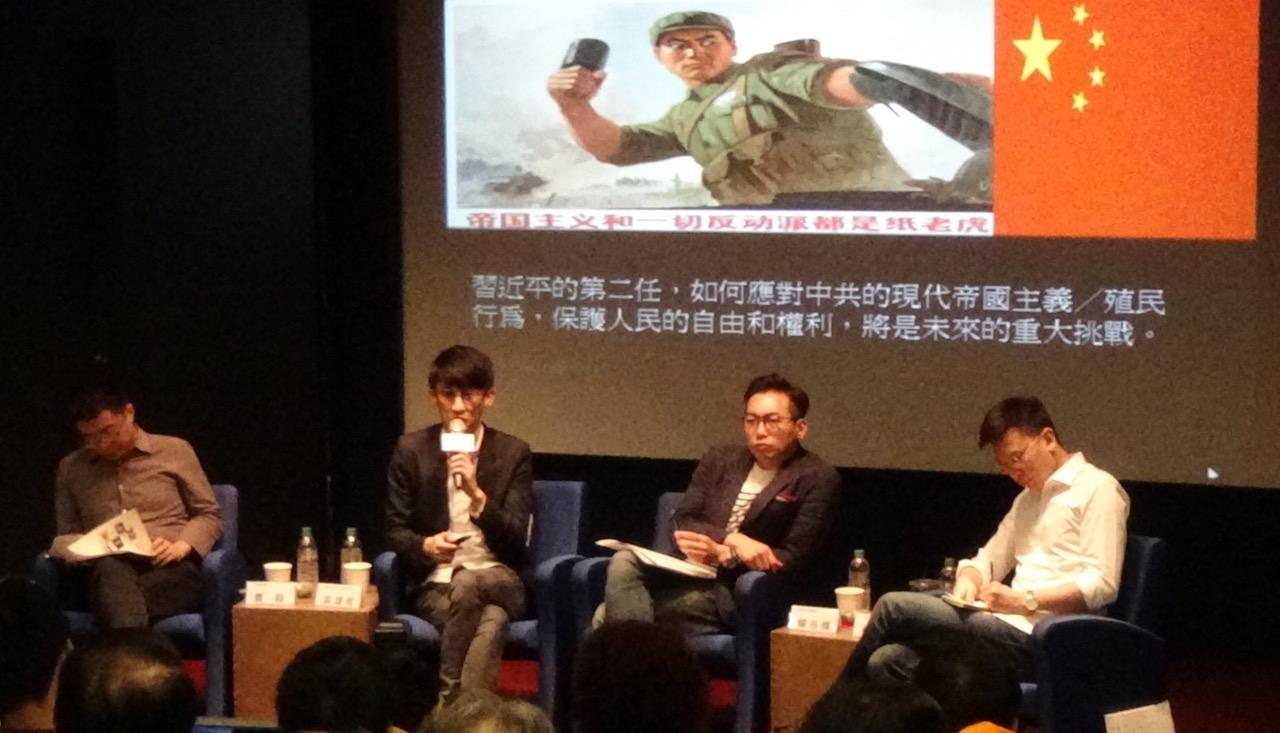 """2017年4月16日, 贾葭(左一)在台北的""""两岸三地新领袖论坛""""。(RFA资料照)"""