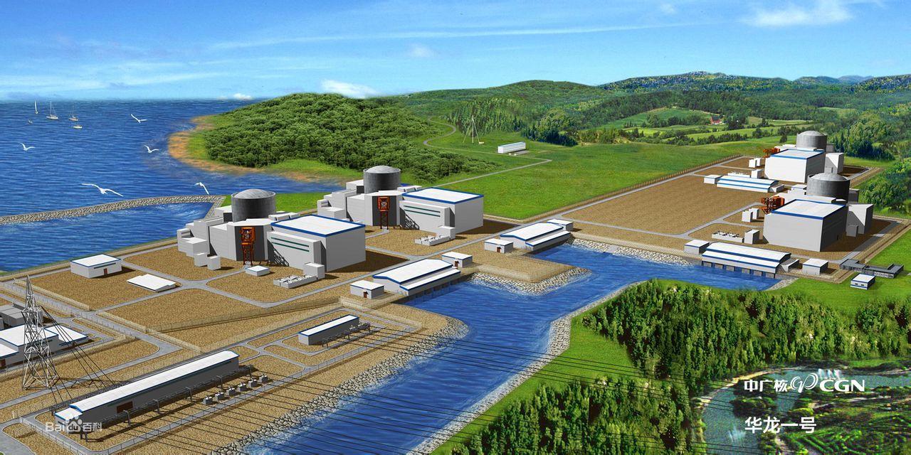 中国首个千吨级铀矿大基地将建成 - 纽约文摘 - 纽约文摘