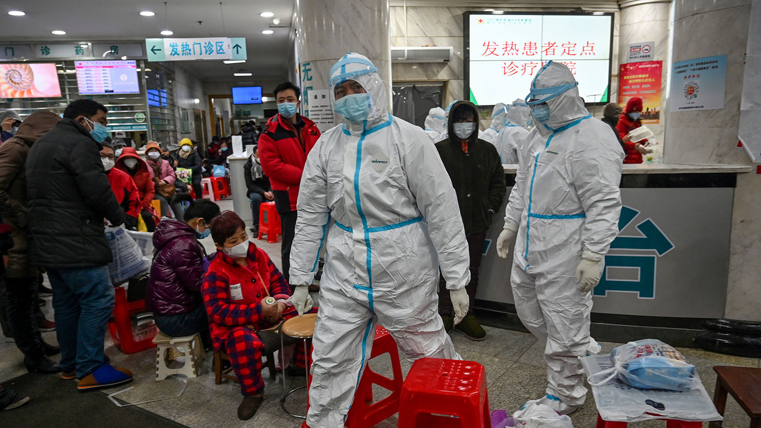 On January 25, 2020, Wuhan Red Cross Hospital waited for patients. (AFP)