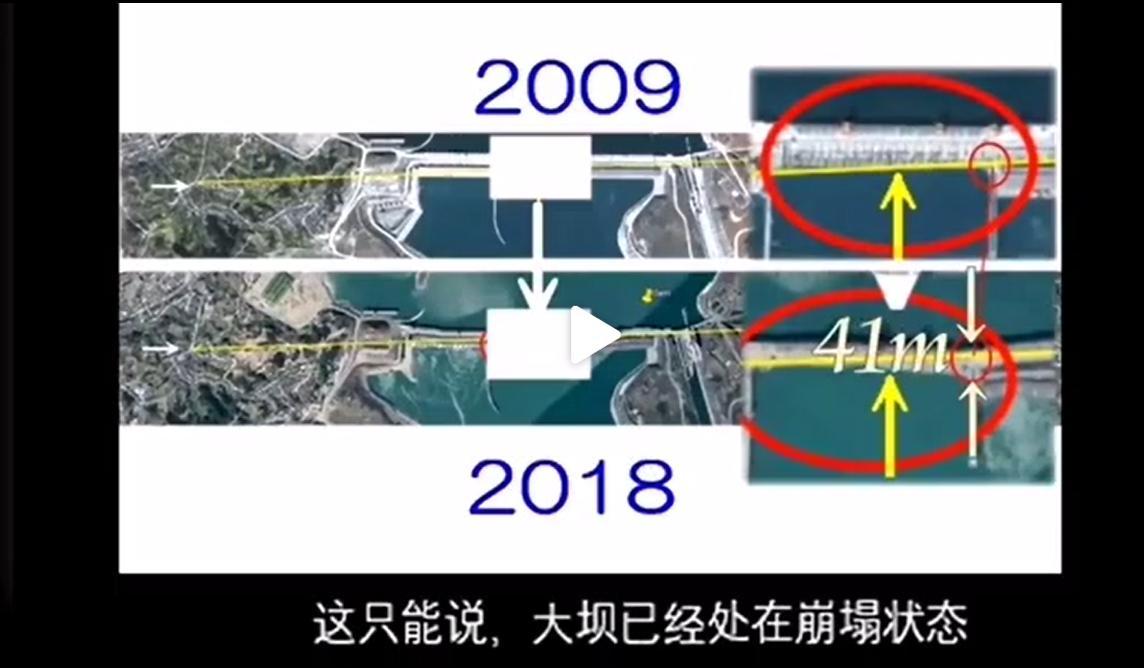 日本学者发表的图片说明。(Public Domain)