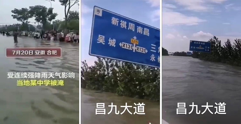 左图:安徽合肥一中学,学生涉水转移。中图:江西南昌至九江的昌九大道,水位数米。右图:江西南昌至九江的昌九大道,变成河流。(视频截图/乔龙提供)