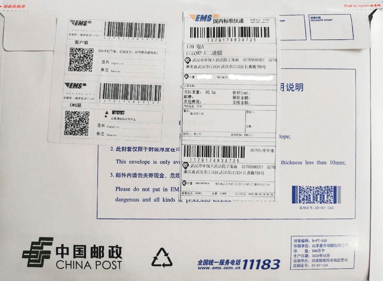 原告赵蕾向武汉市中级法院邮寄诉状。(志愿者提供/记者乔龙)
