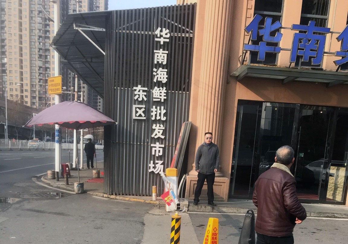 武汉华南海鲜市场内已经停业。(志愿者提供/记者乔龙)