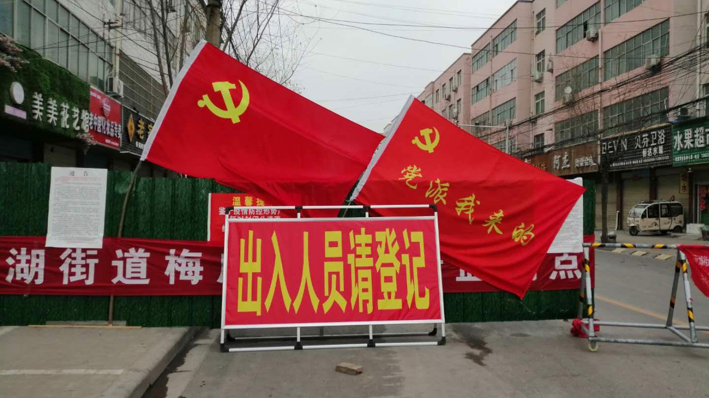 当前武汉各个街道都由专人把守,凭临时通行证出入。(志愿者提供/记者乔龙)
