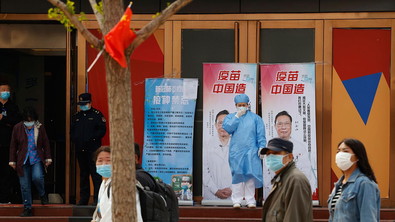 """2021年4月9日,北京疫苗接种中心外宣传""""中国制造的疫苗""""。 (美联社)。"""