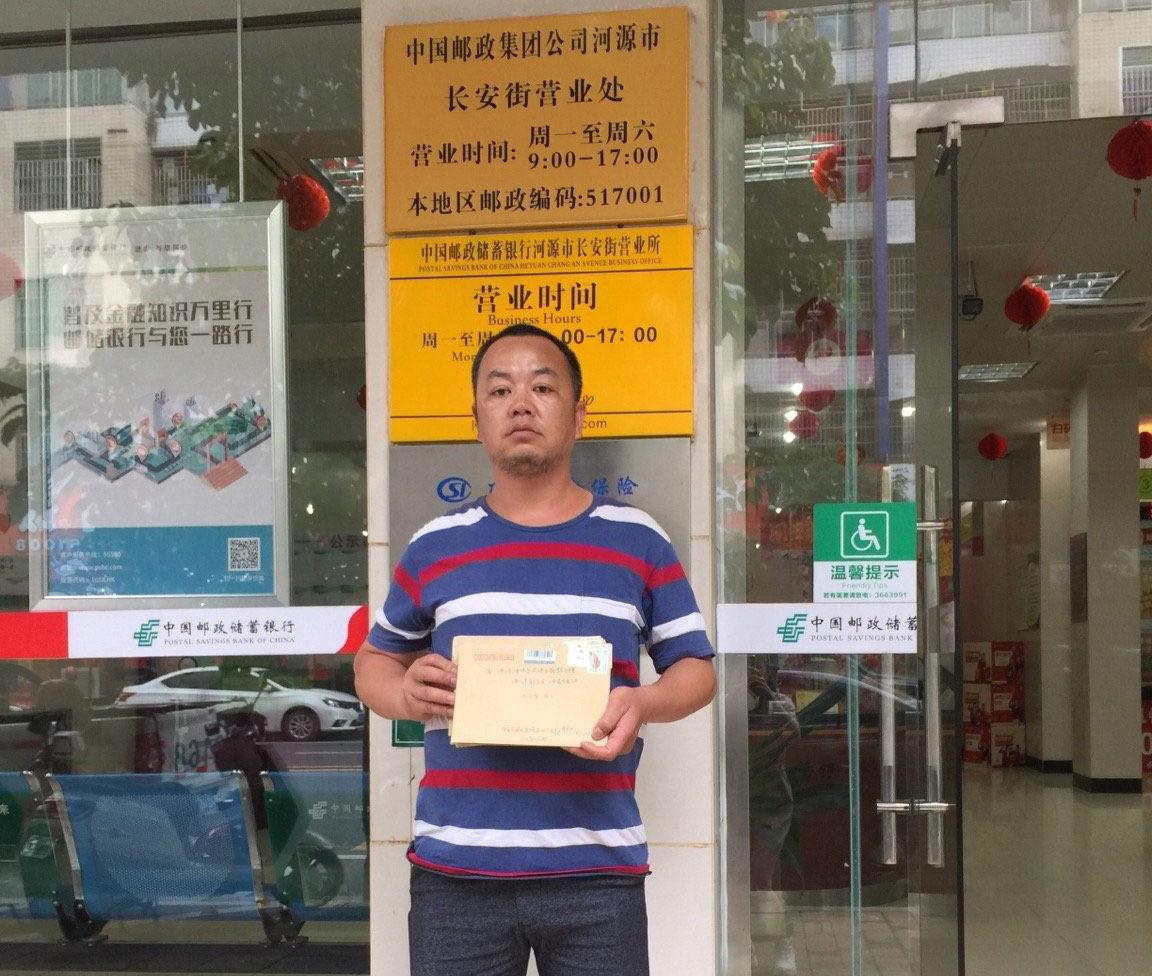 广东河源学生家长张国兵。(志愿者提供/记者乔龙)
