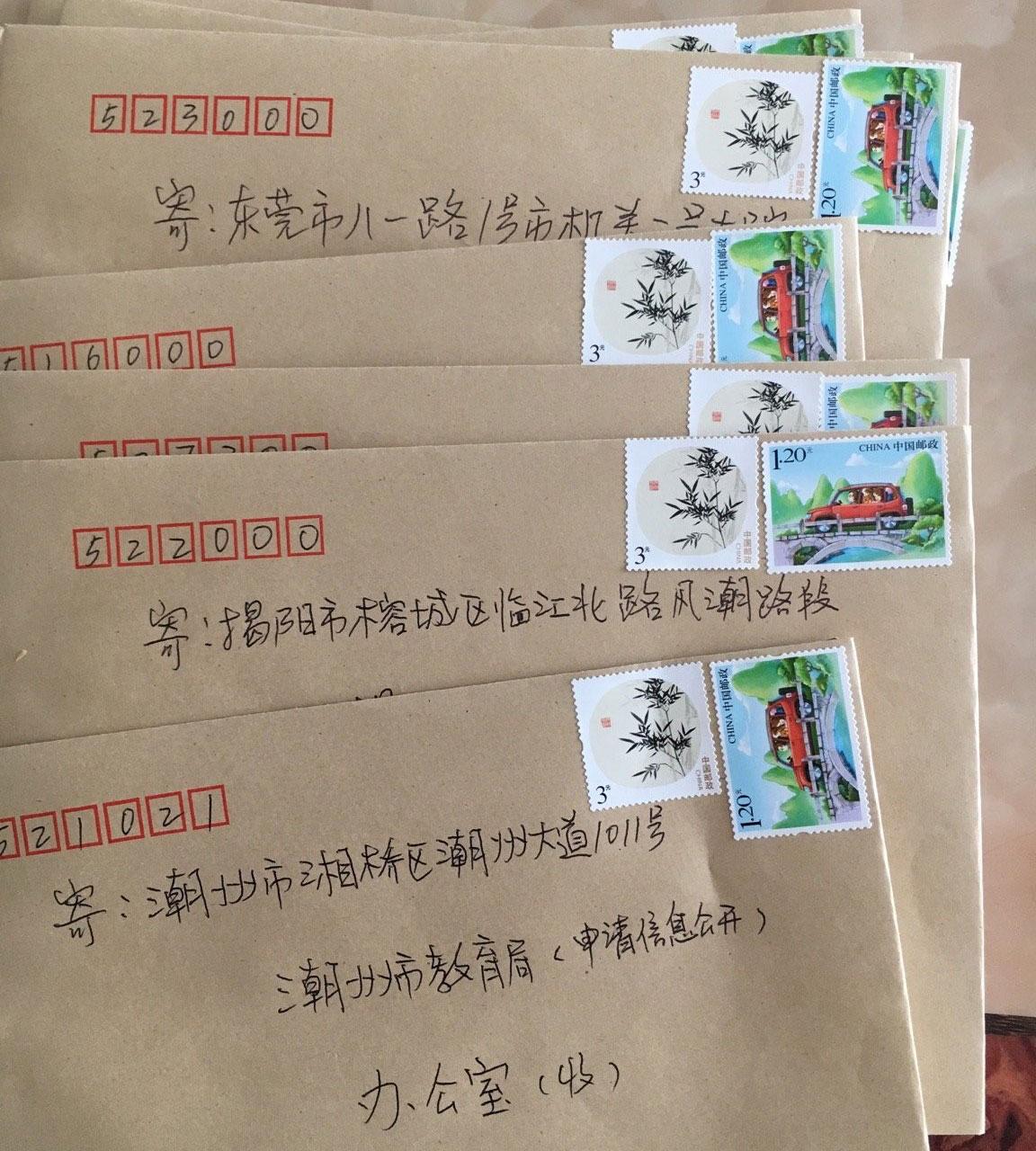 学生家长致函广东各地食药监局等部门。(志愿者提供/记者乔龙)