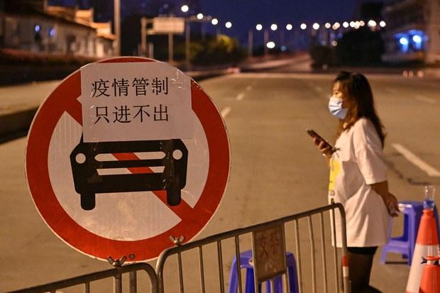 疫情下广东风声鹤唳 严厉执法压制言论