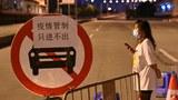資料圖片:2021年6 月4日,廣東省廣州市荔灣區芳村地區實施交通管制措施以控制最近爆發的冠狀病毒病的傳播後,交通標誌上張貼進出通知。