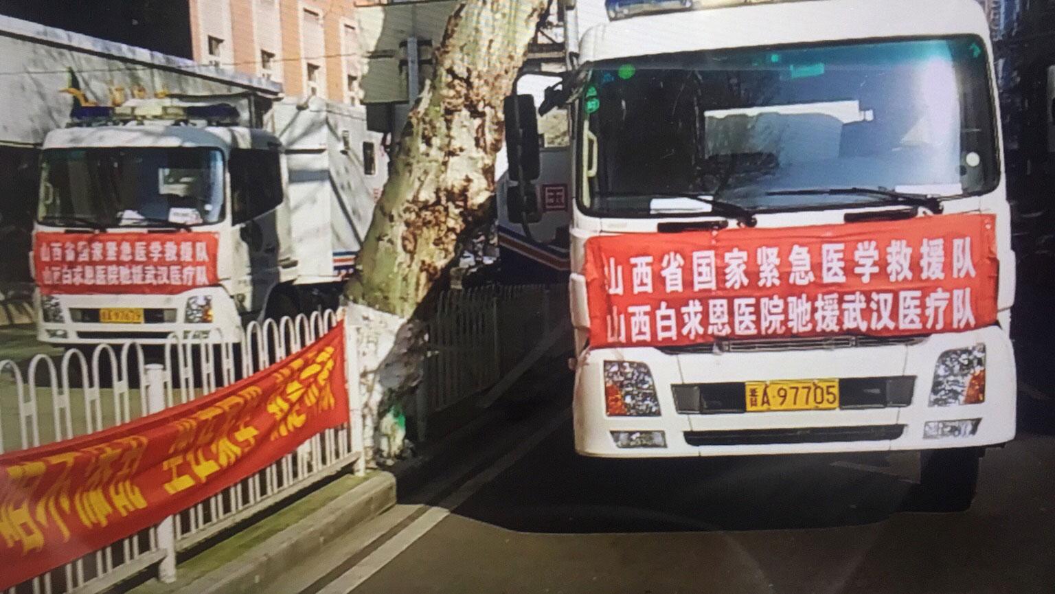 湖北省政府下令暂缓援鄂医疗队离开。(网络图片/乔龙提供)