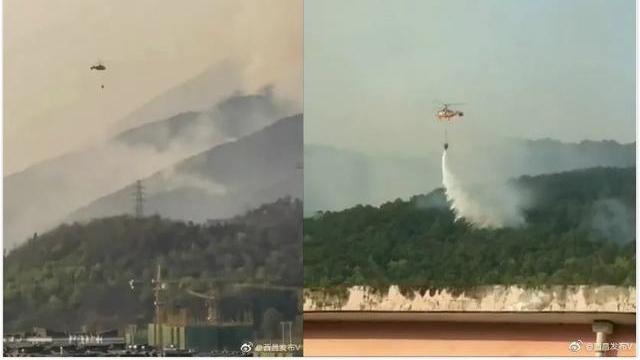 直升机正在灭火(微信截图)