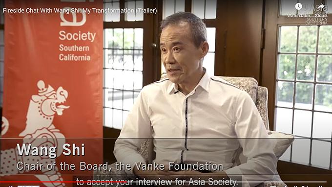 中國萬科集團創辦人王石日前接受美國亞洲學社專訪(視頻截圖)