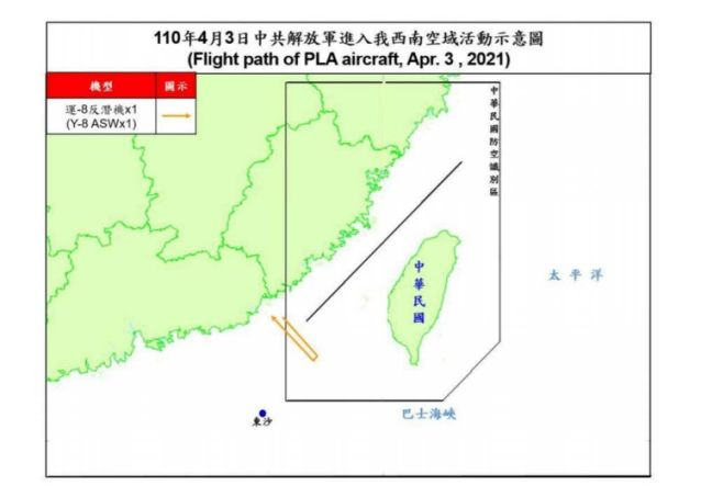 中国出动「运-8反潜机」1架次进入台湾西南防空识别区。(图/台湾国防部)