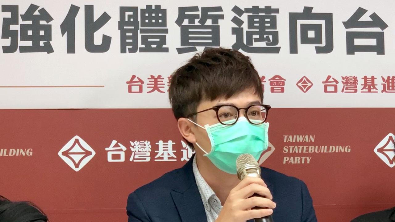 台湾基进党新闻部主任张博洋。(记者夏小华摄)