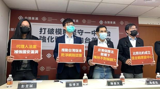 台湾独派呼吁展现比美国更积极的抗中态度