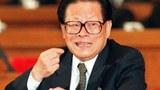 资料图片:中国前国家主席江泽民。(法新社)