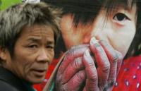 china-aids-poster200.jpg