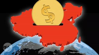中国成为外国直接投资最大接收国