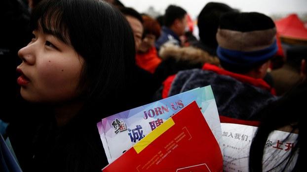研究报告披露目前中国新增失业人数可能已经超过七千万,失业率约20.5%。(路透社资料图片)