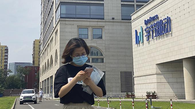 位於北京的字節跳動公司總部(美聯社資料圖)
