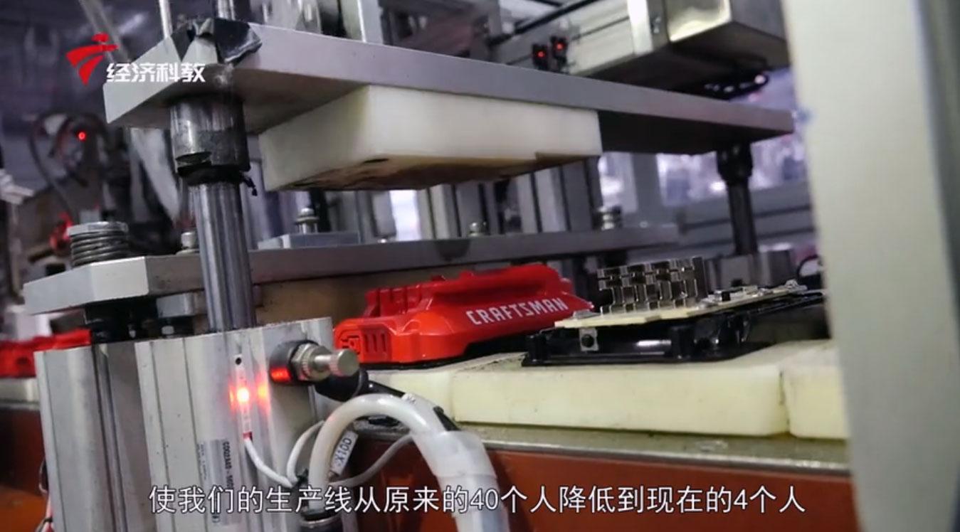 """全球最大五金工具企业""""史丹利百得""""也加入行列,宣布关闭深圳工厂,估计涉及数千名员工。(互连网图片)"""
